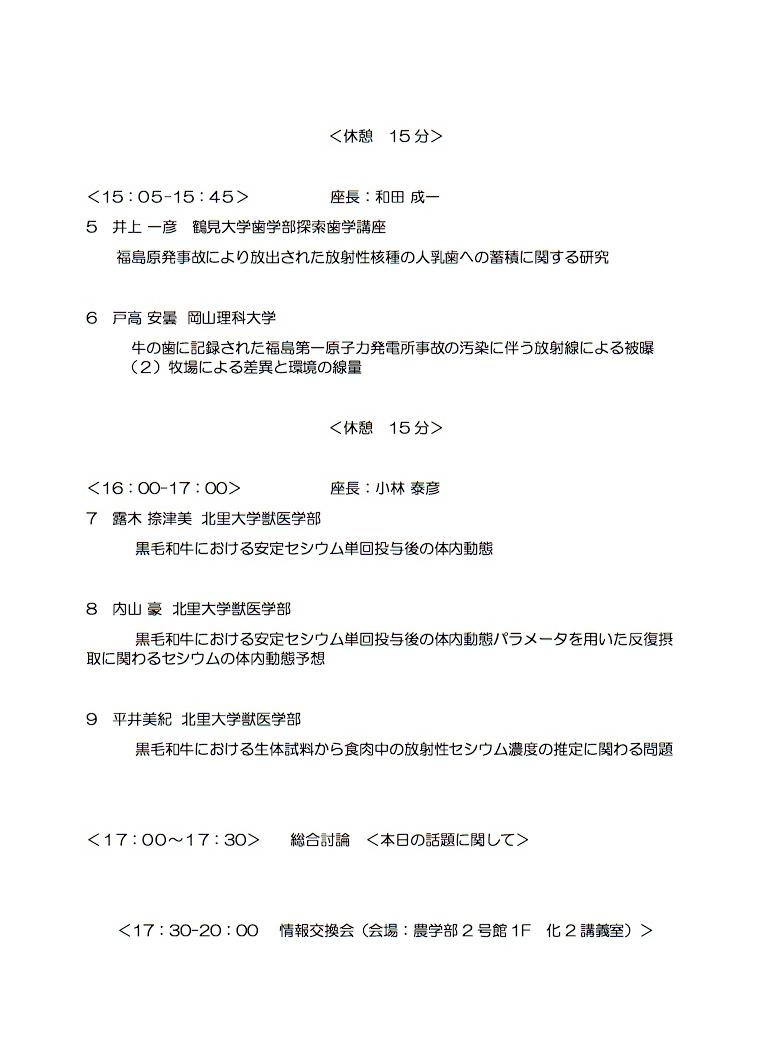 2019年8月1日(木)_c0240929_23241579.jpg