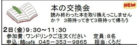 c0367631_08124701.jpeg