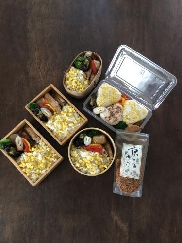 夏のお弁当対策 ご飯_b0048834_09255783.jpeg