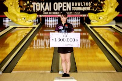 東海オープンボウリングトーナメント優勝!_b0259538_18041487.jpg