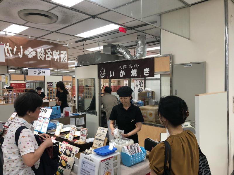 京都・大阪・神戸 味めぐり_a0359239_17125564.jpg