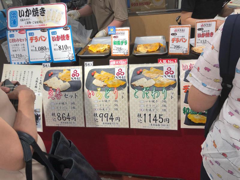 京都・大阪・神戸 味めぐり_a0359239_17125842.jpg