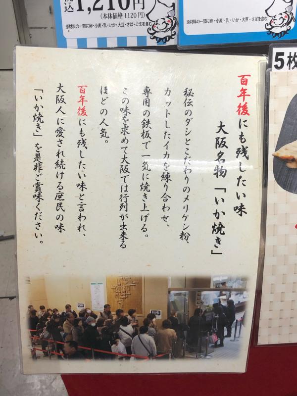 京都・大阪・神戸 味めぐり_a0359239_17162085.jpg