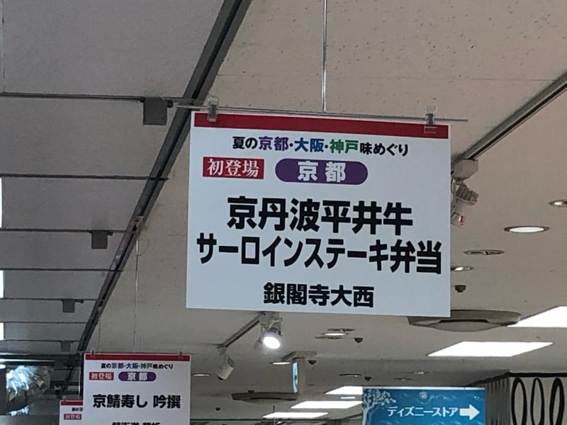 京都・大阪・神戸 味めぐり_a0359239_17290480.jpg
