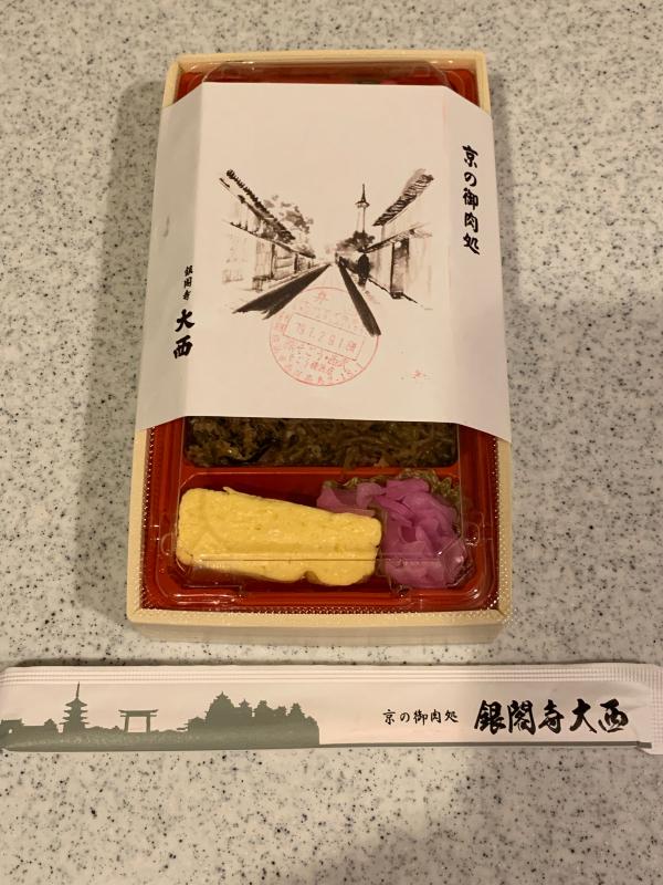京都・大阪・神戸 味めぐり_a0359239_20235426.jpg