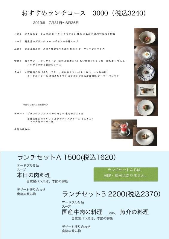 e0385840_23212838.jpg
