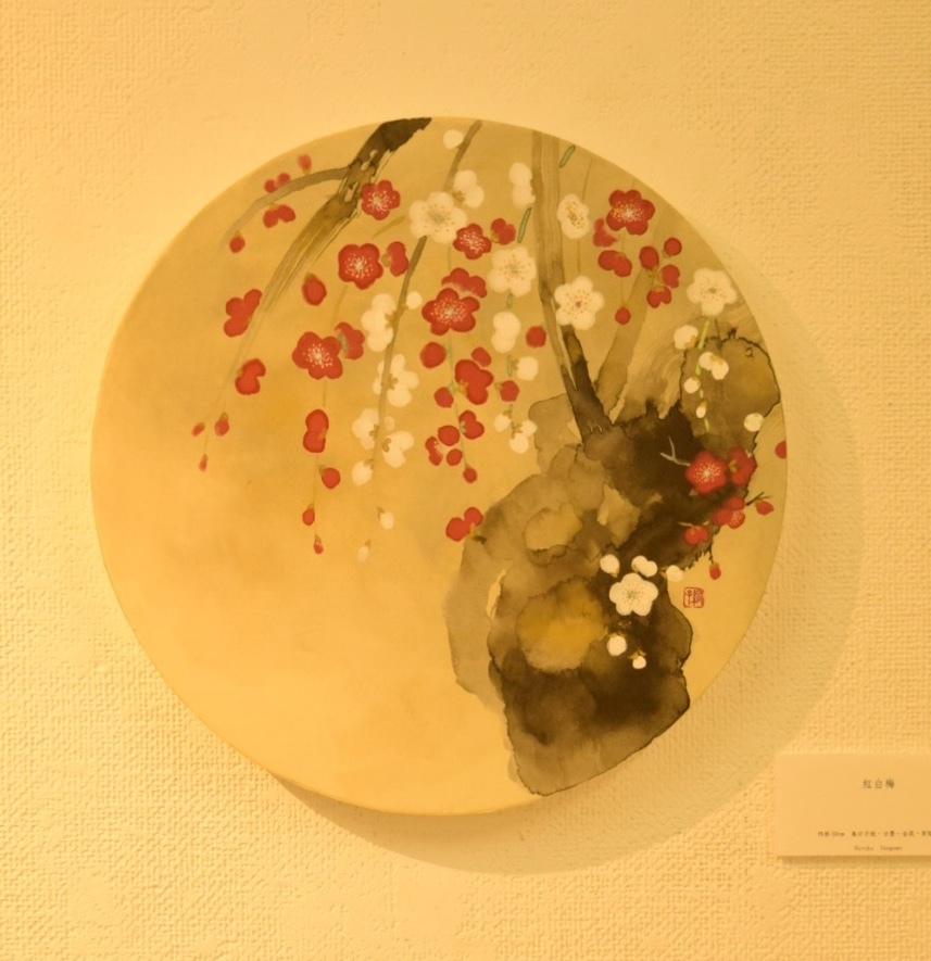 紙の美術展。_c0160745_17330749.jpeg