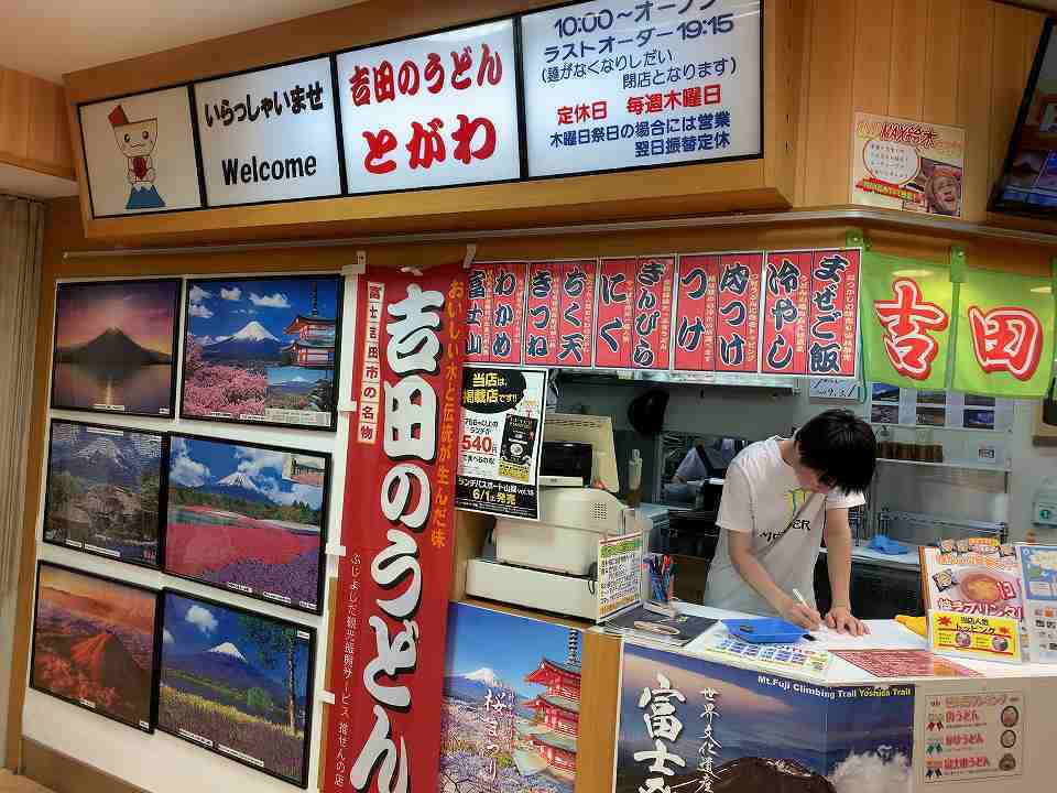激旅!富士山周遊2泊3日(6)_e0173645_22464129.jpg
