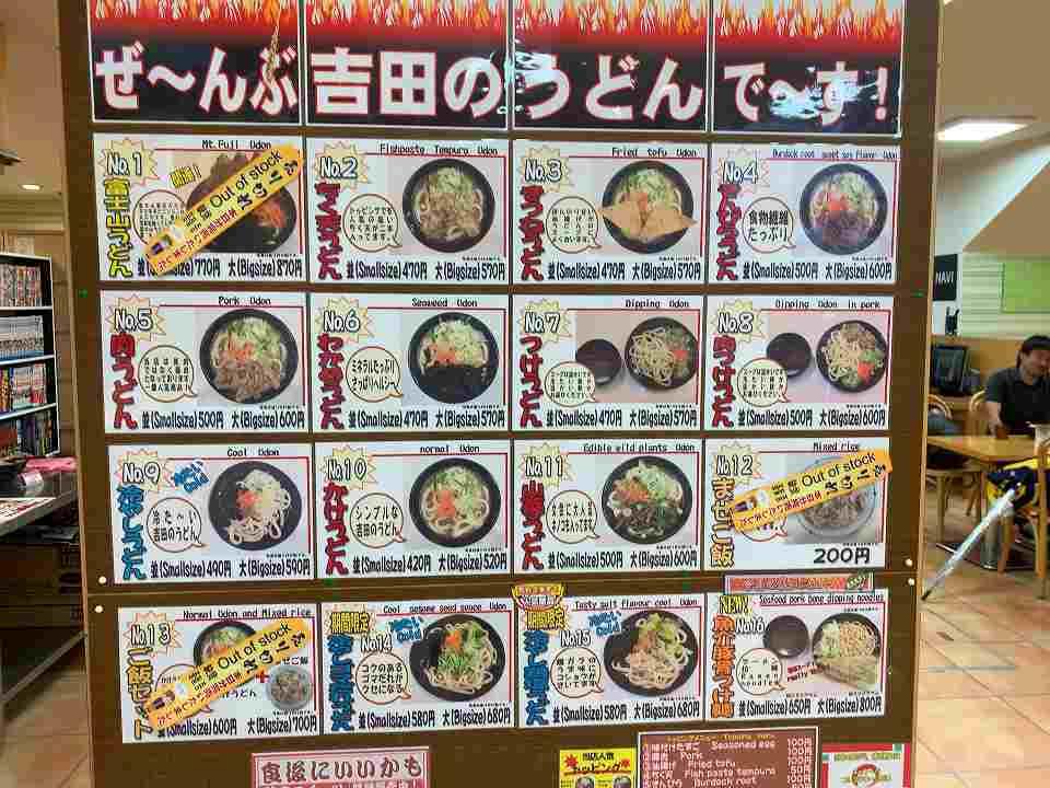 激旅!富士山周遊2泊3日(6)_e0173645_22491504.jpg