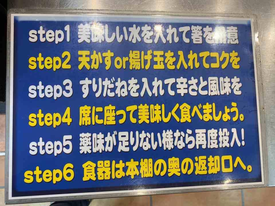 激旅!富士山周遊2泊3日(6)_e0173645_22494102.jpg