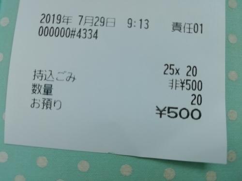 b0061947_19435262.jpg