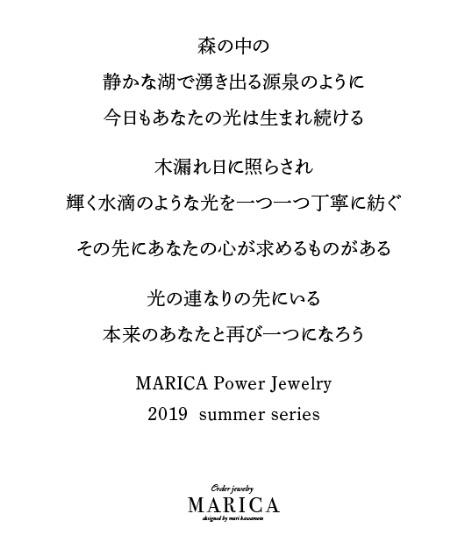 阪急うめだ本店に出店中 vol.2 (8/6まで)_e0379353_23585933.jpeg