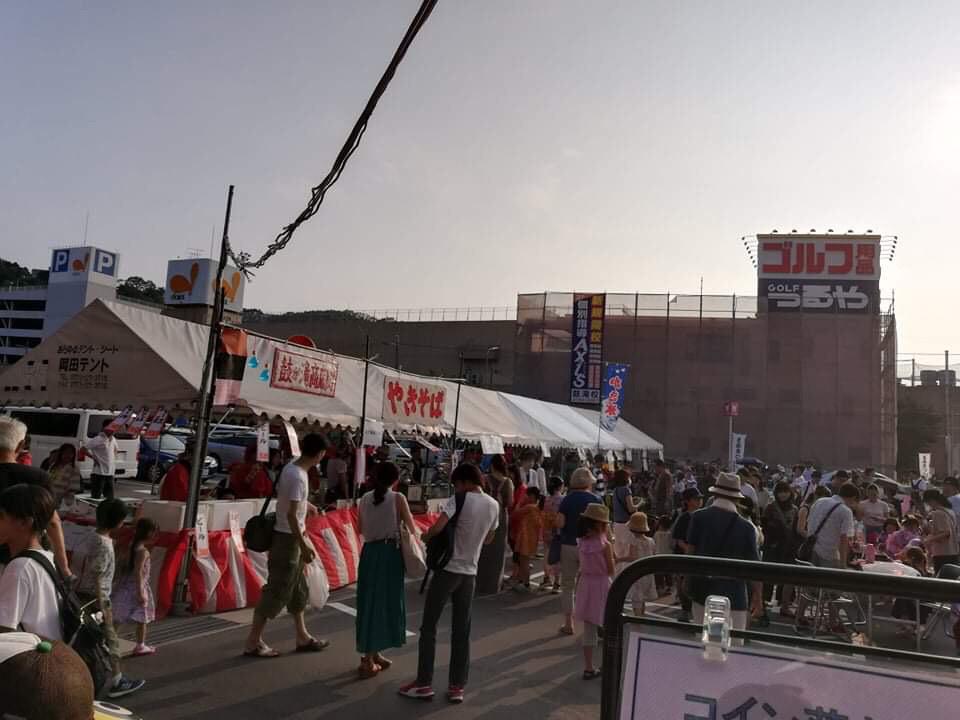 2019/7/29「多田祭りで和太鼓」_e0242155_13004759.jpg