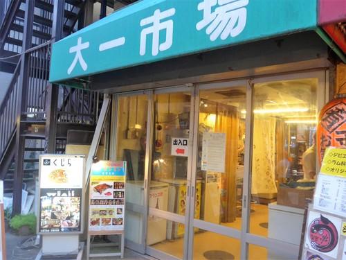 高円寺「ビンミン 東京支店」へ行く。_f0232060_18225740.jpg