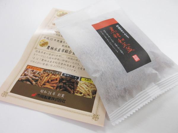 【市岡製菓株式会社】阿波のかりんとう_c0152767_08032014.jpg