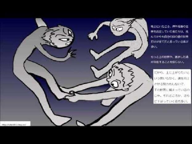 密教1179 不心得者の末路【犯罪者】_e0392772_19120073.jpg