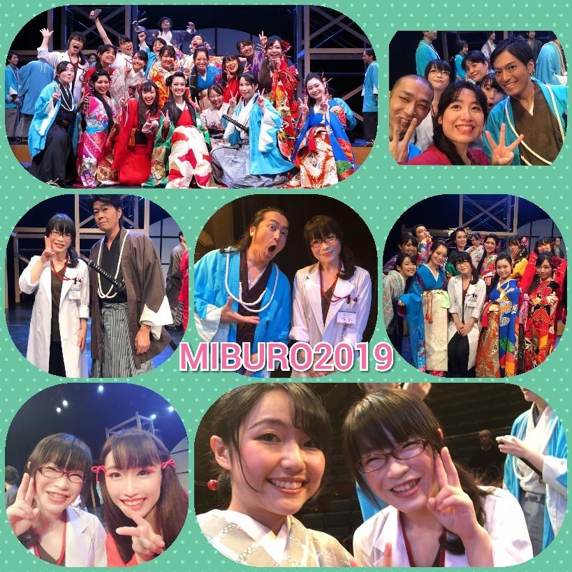 ☆MIBURO2019終演!!☆_f0351775_23512385.jpg
