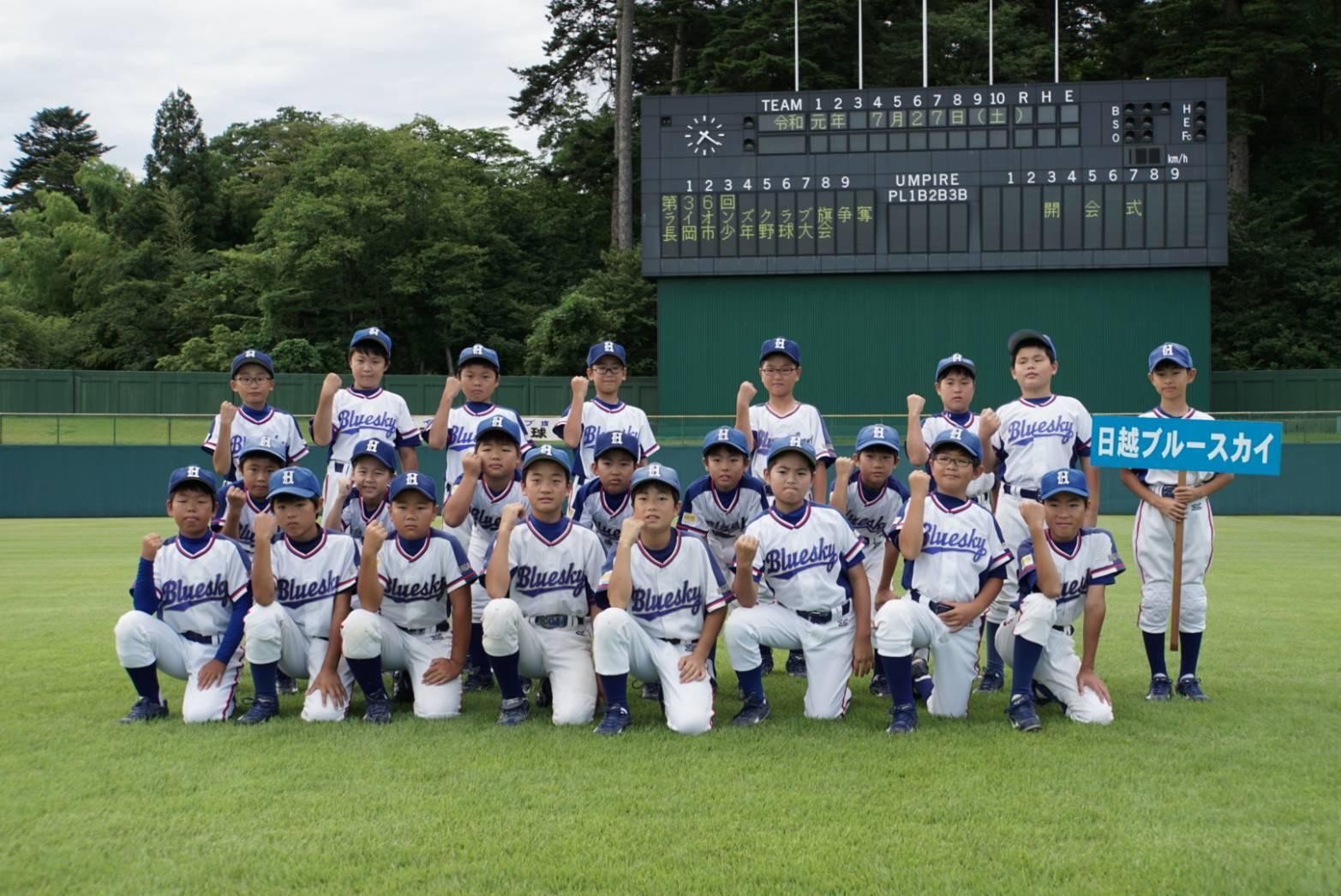 第36回ライオンズクラブ旗争奪長岡市少年野球大会結果です!_b0095176_09001759.jpeg