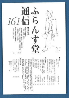俳誌「橘」五百号記念大会_f0071480_19353669.jpg