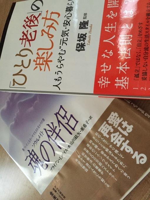 読書_a0125981_19092489.jpg