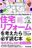 鎌倉芸術館リフォームセミナー_e0190287_10072309.jpg