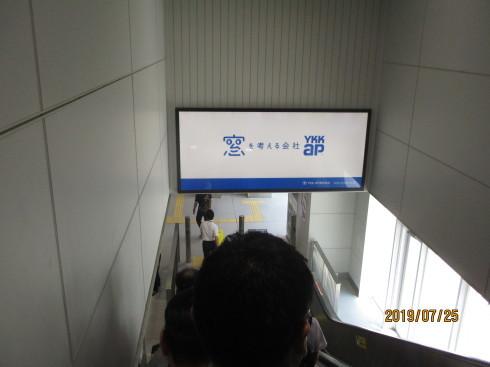 YKKAP(株)・大建工業(株)工場視察_e0190287_11041455.jpg