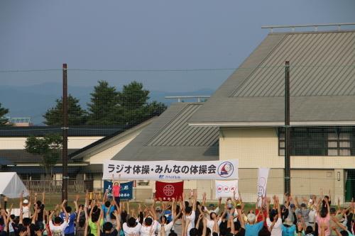 NHKラジオ体操によって健康増進!_c0075701_14212423.jpg
