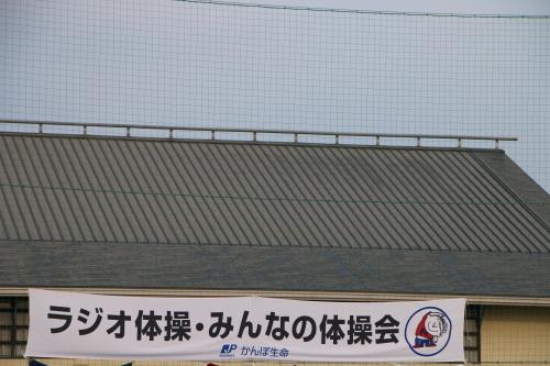 NHKラジオ体操によって健康増進!_c0075701_14251067.jpg