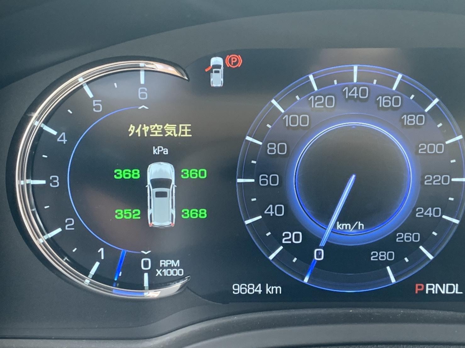 7月30日(火)本店ブログ ヴェルファイア3.5V Lエディション 4WD_b0127002_18410996.jpg