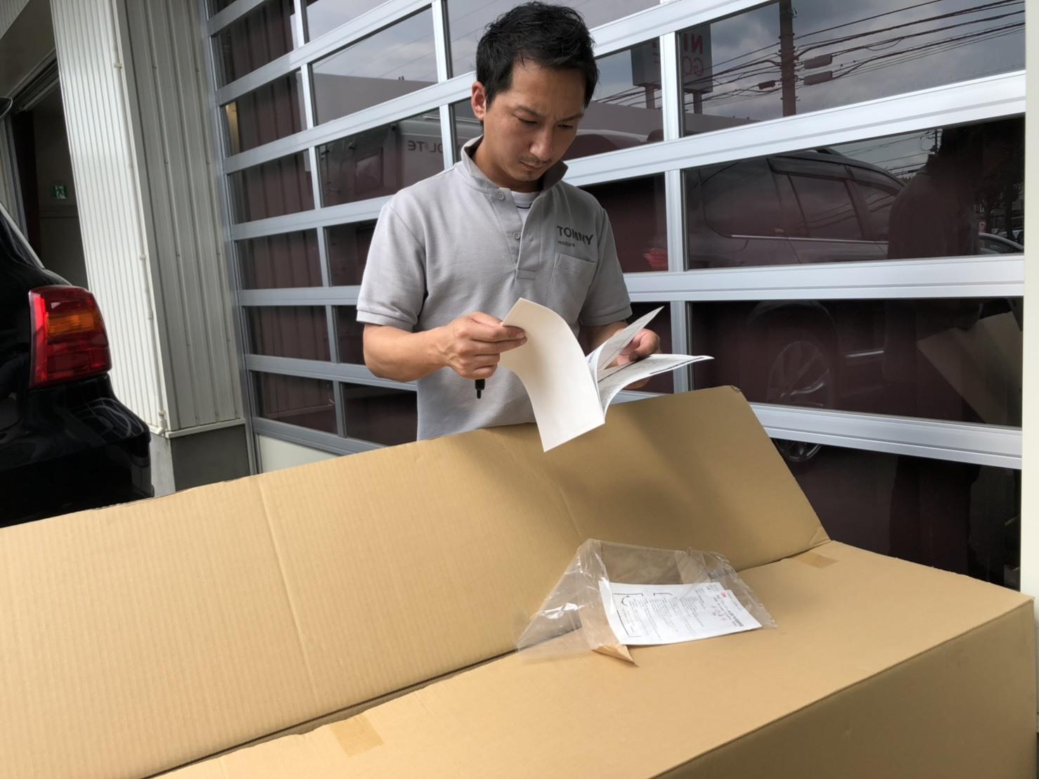 7月30日(火)本店ブログ ヴェルファイア3.5V Lエディション 4WD_b0127002_19023827.jpg
