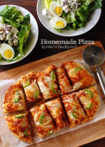 自家製ピザ2種類+サラダ_b0253205_04211025.jpg