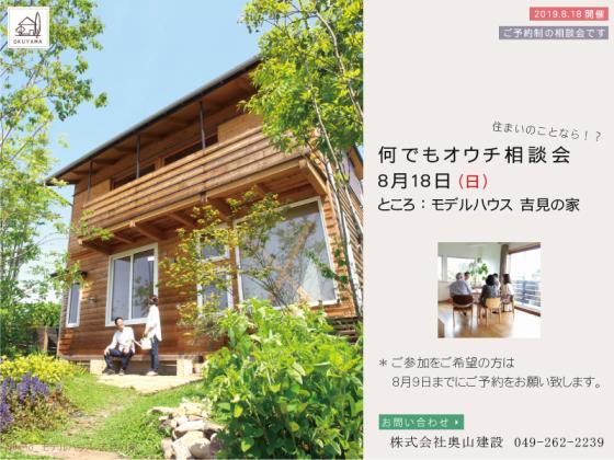 雑木の庭 初夏の庭仕事_d0080906_11251782.jpg