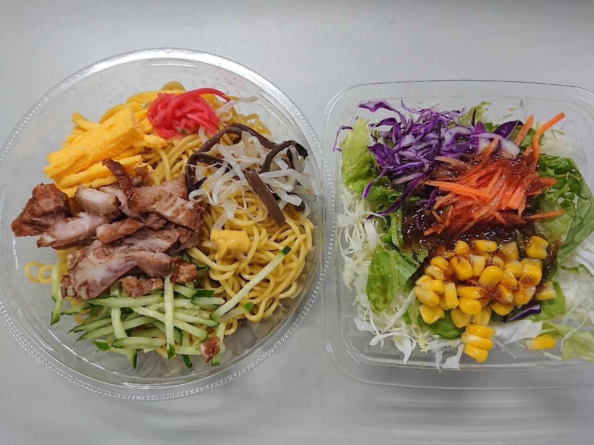 7/29  ファミマ 具だくさんミニ冷し中華 & フレッシュ野菜サラダ_b0042308_01291580.jpg