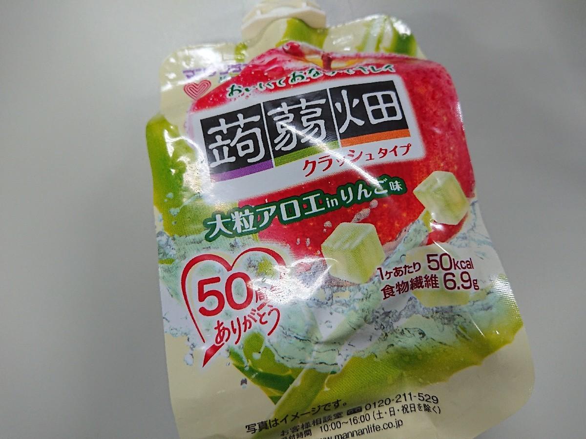 7/29  ファミマ 具だくさんミニ冷し中華 & フレッシュ野菜サラダ_b0042308_01291679.jpg