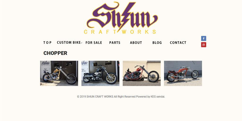 SHIUN CRAFT WORKS offical web_b0160319_14331182.jpg
