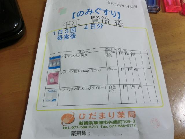 ポルシェ入庫_c0360321_21053417.jpg