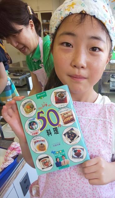食品ロスを減らす!青梅市親子料理教室_c0124528_09520773.jpg