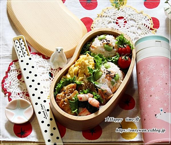 OLさんへ、鮭と枝豆のおむすび弁当と土用干し2日目♪_f0348032_16224450.jpg