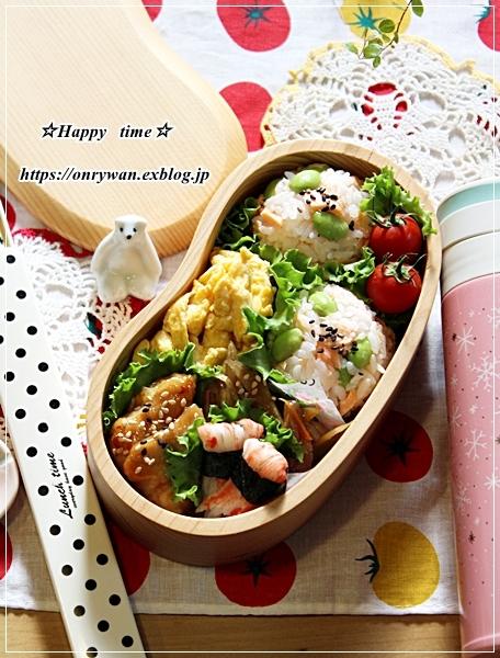 OLさんへ、鮭と枝豆のおむすび弁当と土用干し2日目♪_f0348032_16225287.jpg
