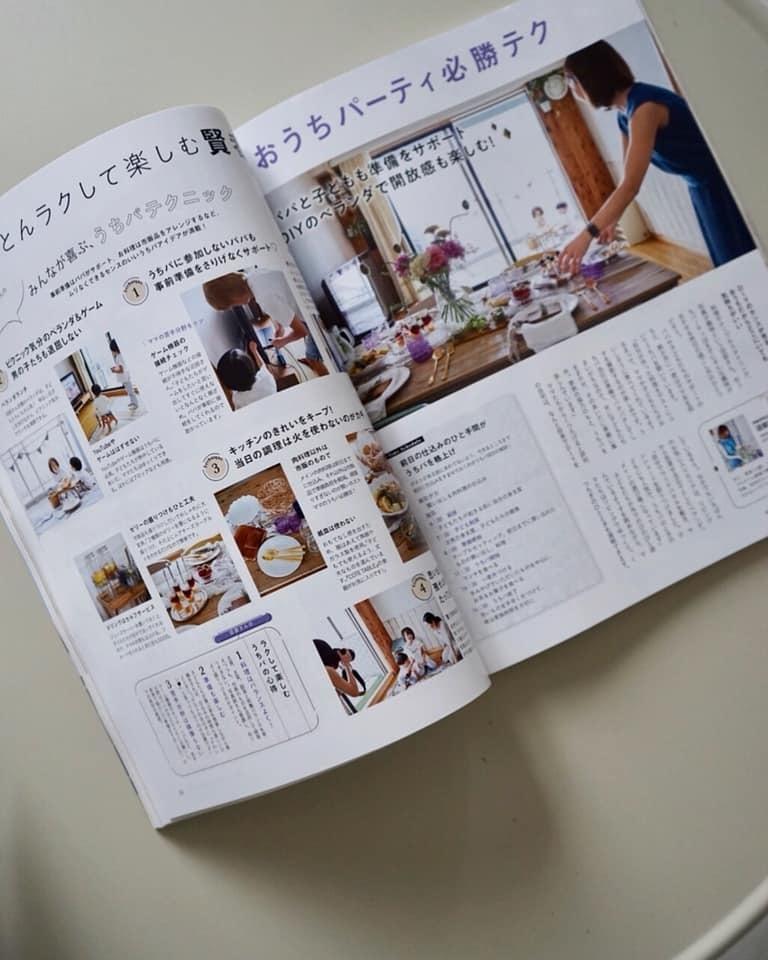 【雑誌掲載】弊社所属の2名のテーブルウェアスタイリストがスタイリングを提案_c0337233_15155496.jpg