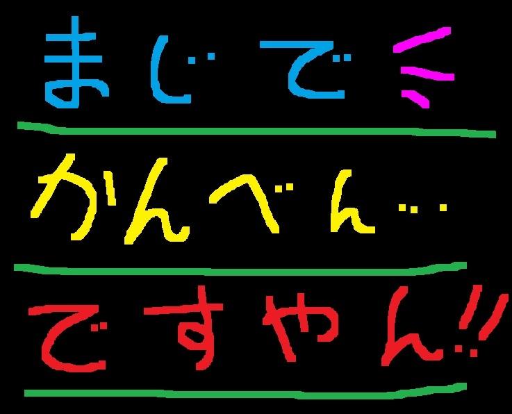 f0056935_19360589.jpg