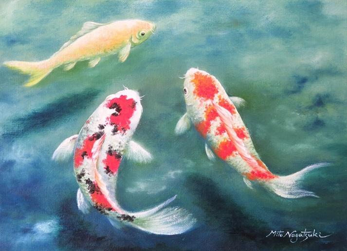 錦鯉の油絵_b0089338_23194459.jpg