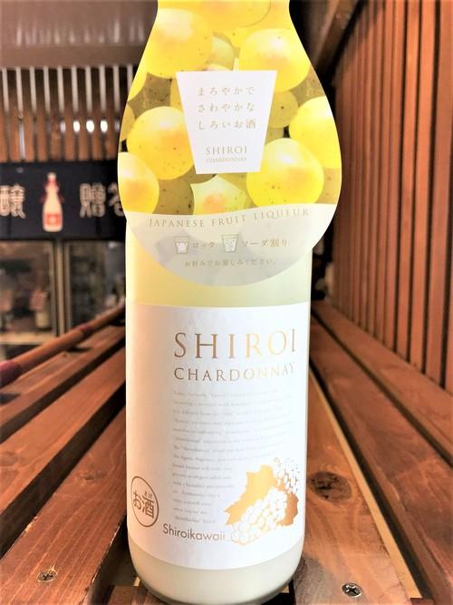 【個性派】Shiroi Kawaii 白いシャルドネ ミルクベースのお酒 限定🆕_e0173738_10513849.jpg