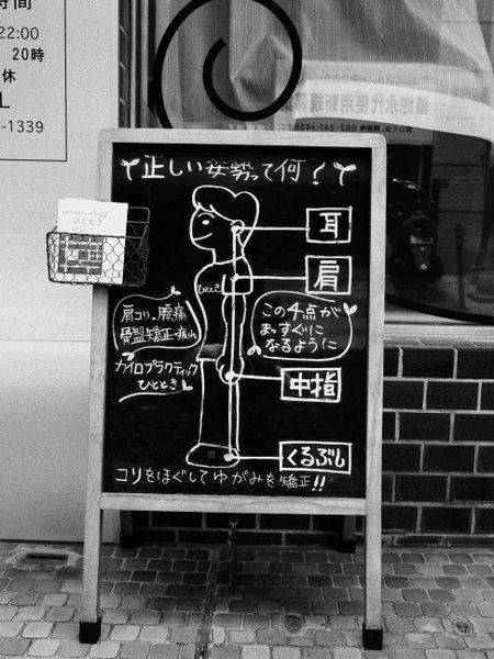 街ブラ@裏本通り-表本通り_b0190540_00052437.jpg