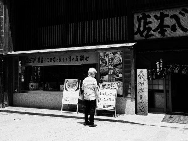 街ブラ@裏本通り-表本通り_b0190540_00055207.jpg