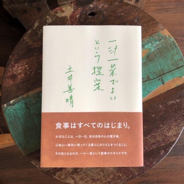 2019年7月「青と夜ノ空クルクル便」で送った本の紹介4_c0328441_18063442.jpg