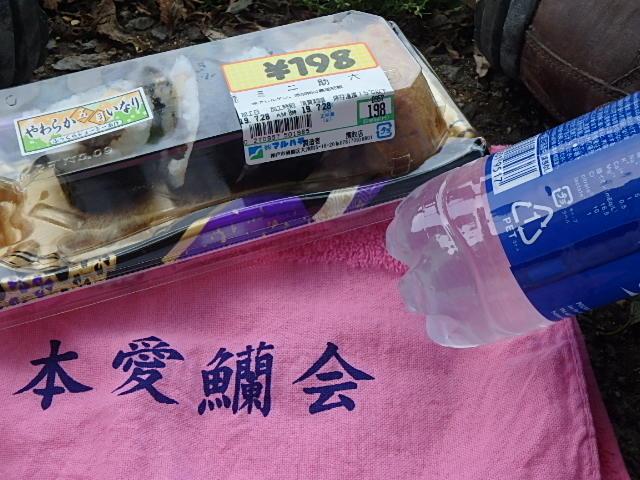 裏六甲 魚屋道 おじさんの休日_f0334143_2002742.jpg