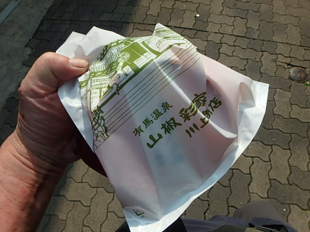 裏六甲 魚屋道 おじさんの休日_f0334143_20175995.jpg