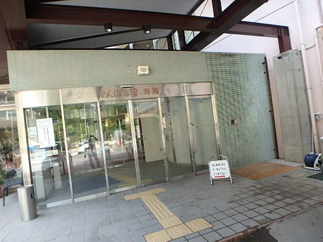 裏六甲 魚屋道 おじさんの休日_f0334143_2017718.jpg
