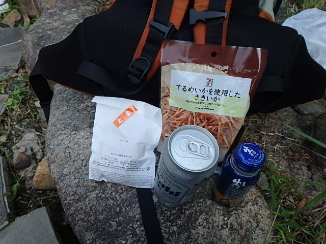 裏六甲 魚屋道 おじさんの休日_f0334143_20181768.jpg
